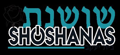 Shoshanas Bais Yaakov
